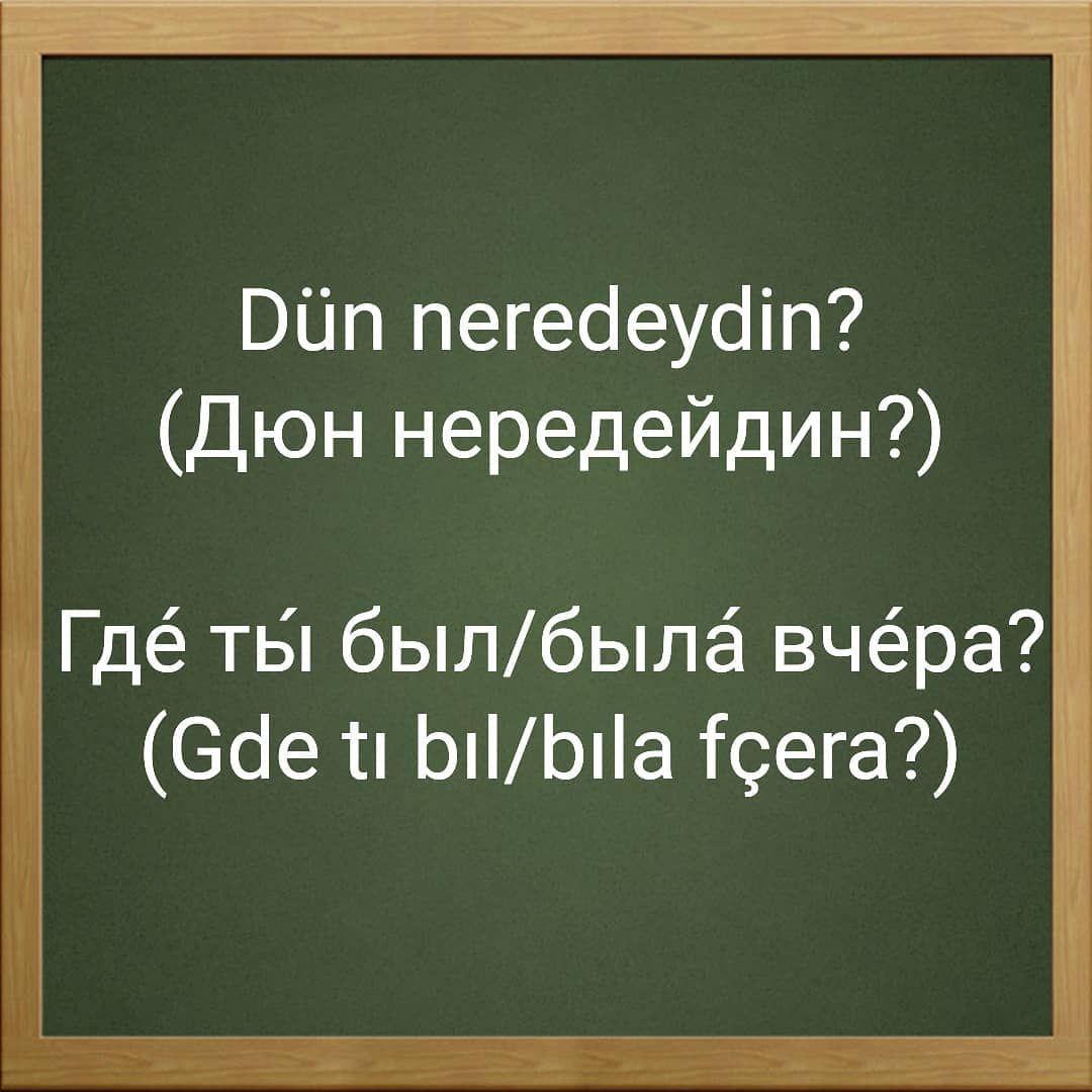 Rusca Turkce Dil Turkiye Online Ders Istanbul Learn Turkish Russian Follow Me English Love Moscow Russia Like4like Turkce Dil Ogrenme