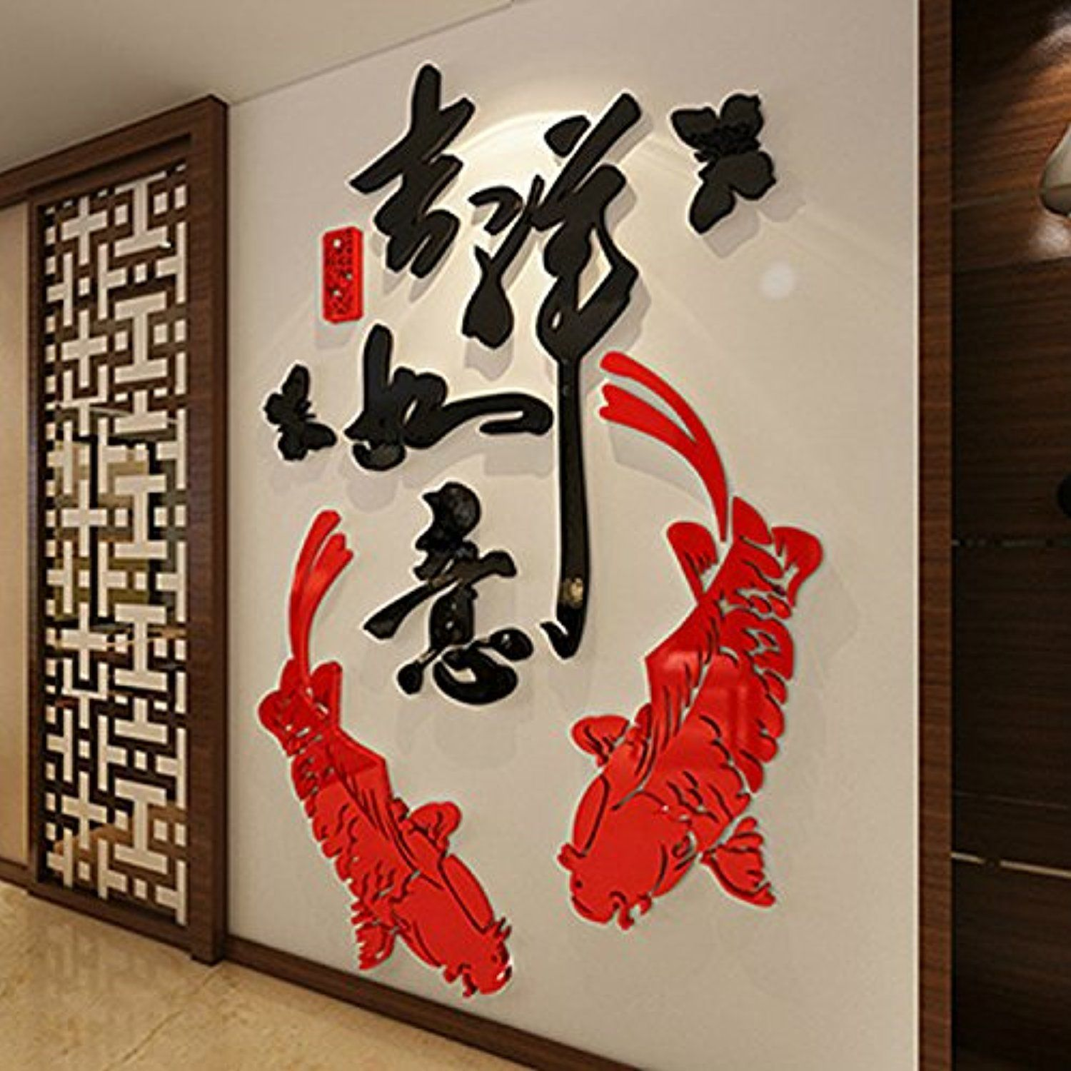 Alrenstmchinese lucky quotations sayings fish patterns