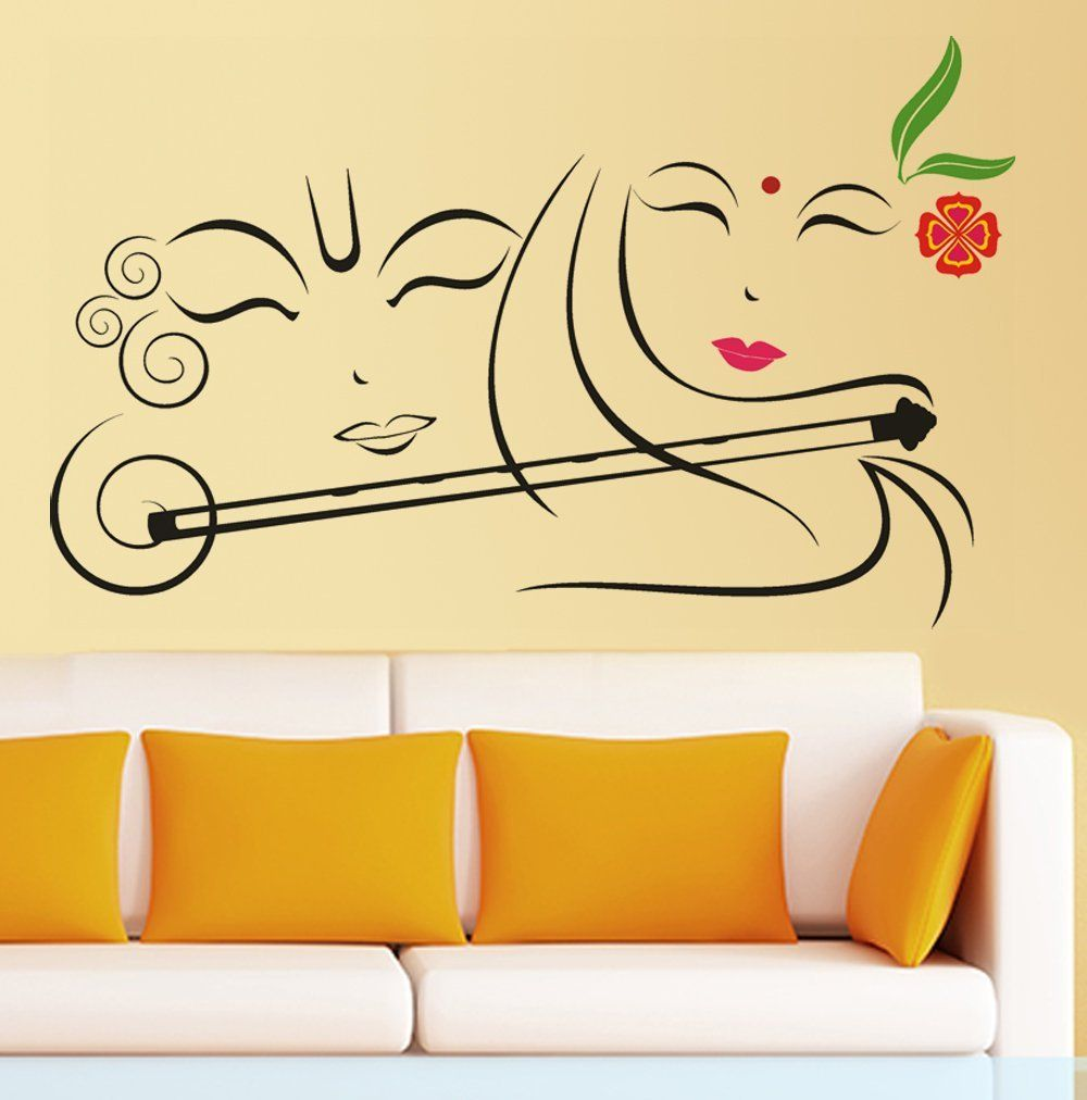 wall decal work quote from china stickers buy artwork for the office ...