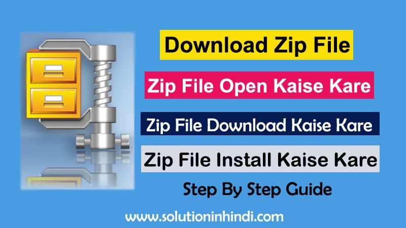 Download Zip File Zip File Kaise Download Install Kare Kare