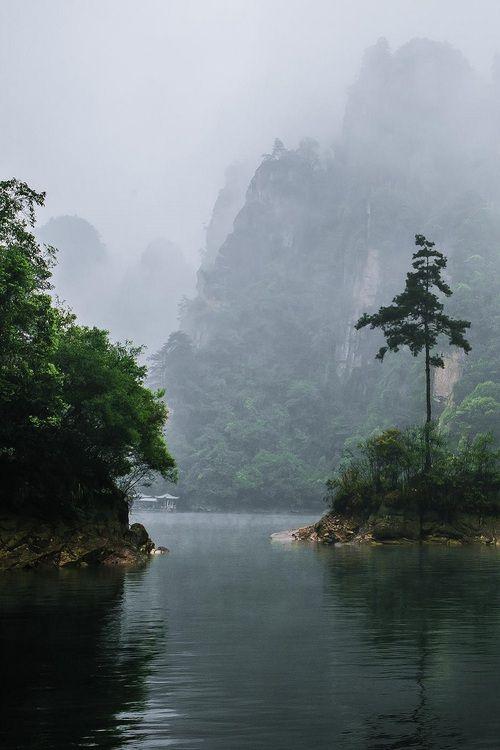 Baofeng Lake... Hunan, China...