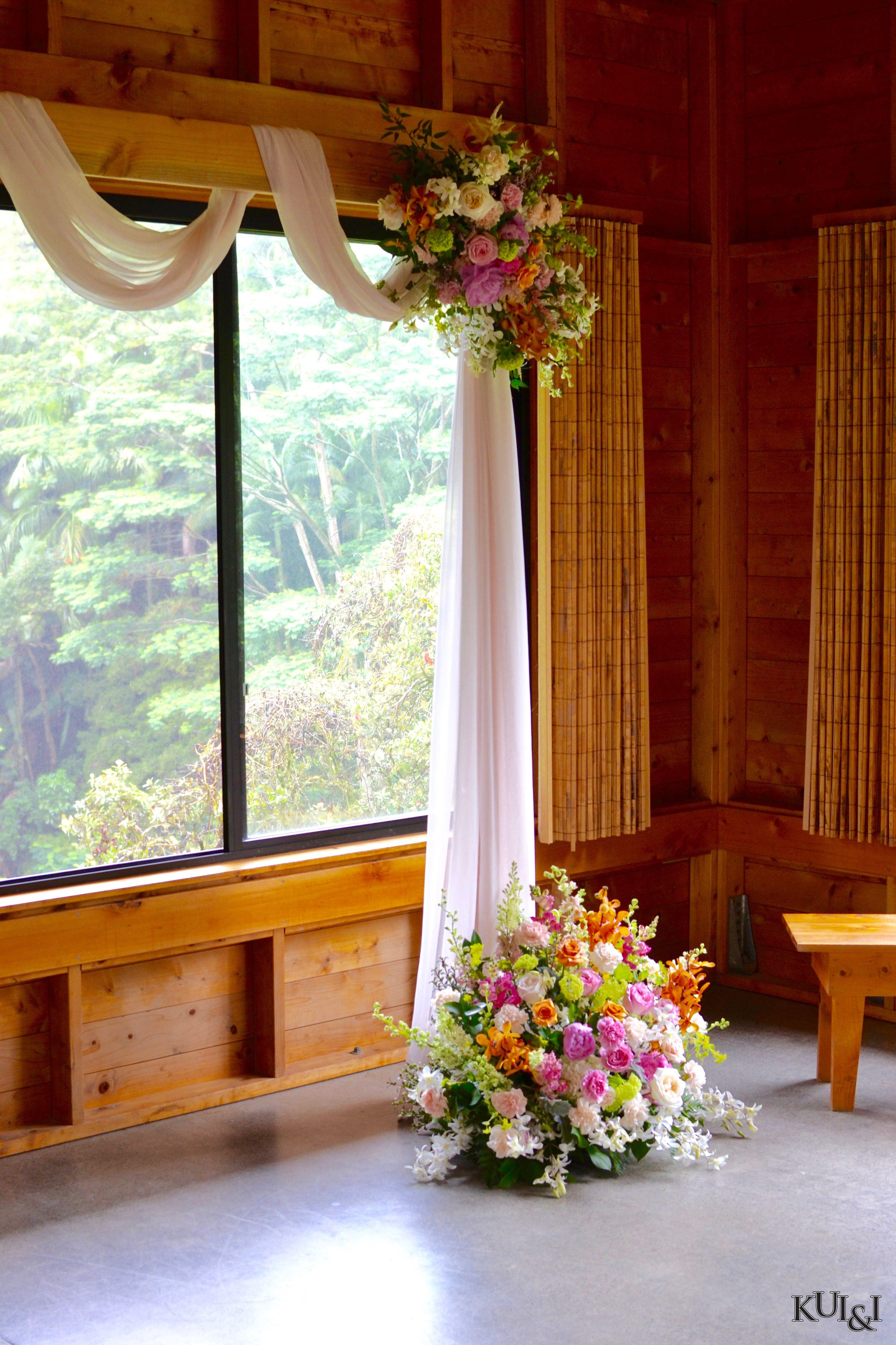 Wedding Arch Floral Piece Kui I Florist LLC Hilo Hawaii Kuiandiflorist