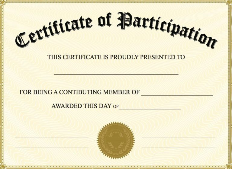 image about Printable Certificates of Participation titled Cost-free Printable Certification of Participation Trainer Cost-free