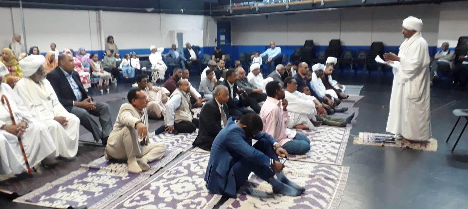 دعوة لحضور احتفال السودانيين بالعيد في لندن