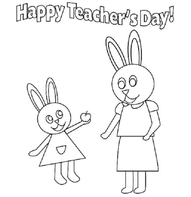 coloring pages of teachers day | Education | Pinterest | Teacher