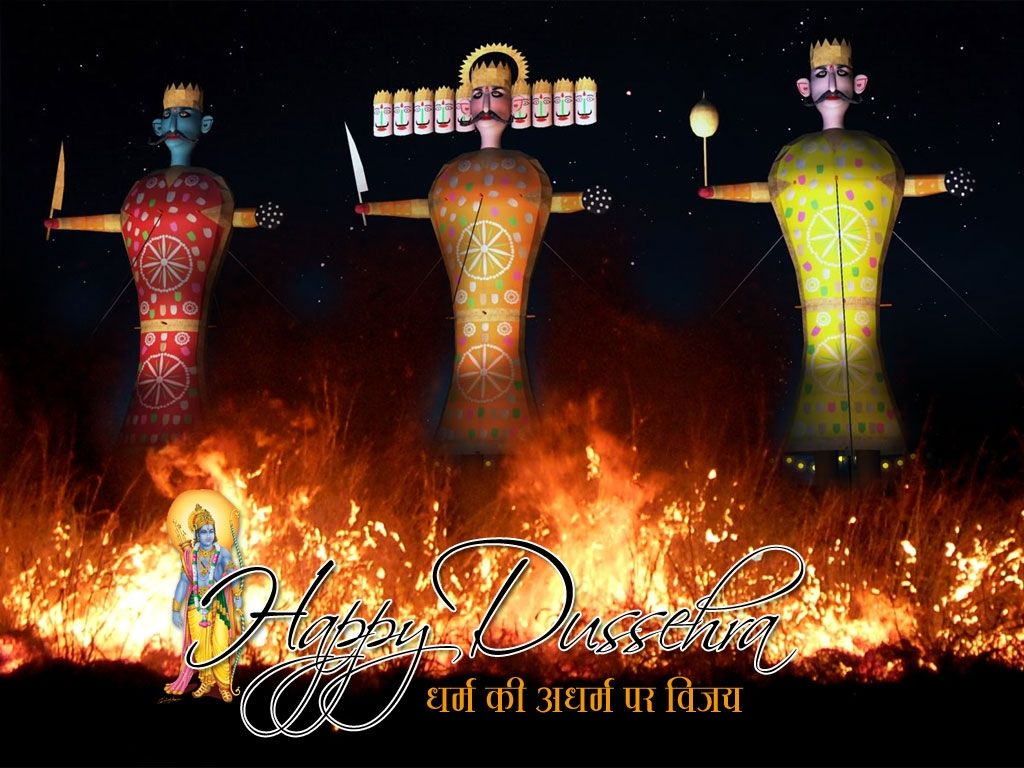 Happy Dussehra 2013 SMS Wishes in Punjabi