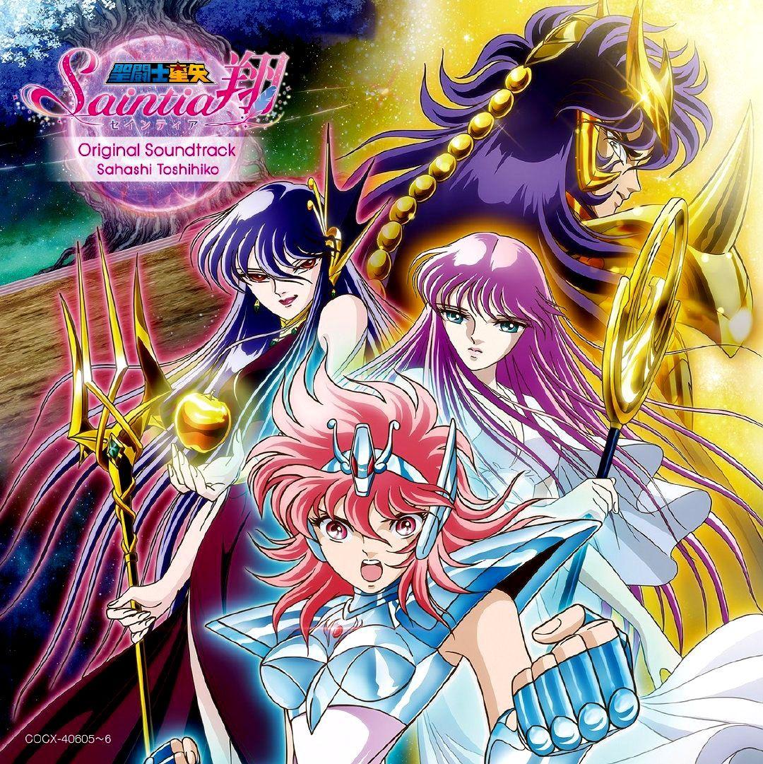 日本と猫 Saint Seiya Saintia Shou Orginal Soundtrack OST Do