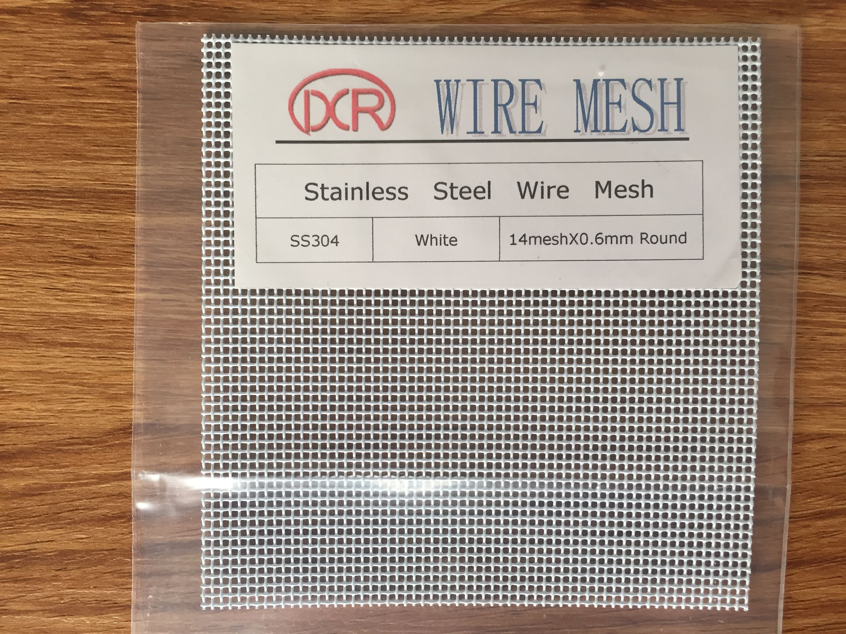 Security Screen Plain Weave 14 mesh*0.60 mm Material: 304 Stainless ...