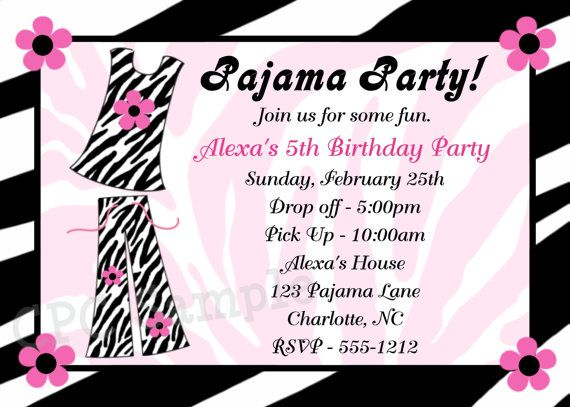 Pajama Party Birthday Invitation Sleepover Party Invitations – Cute Slumber Party Invitations