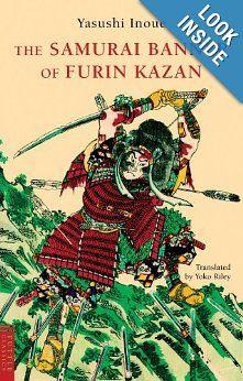The Samurai Banner of Furin Kazan (Tuttle Classics): Yasushi Inoue, Yoko Riley: 9780804837019: Amazon.com: Books