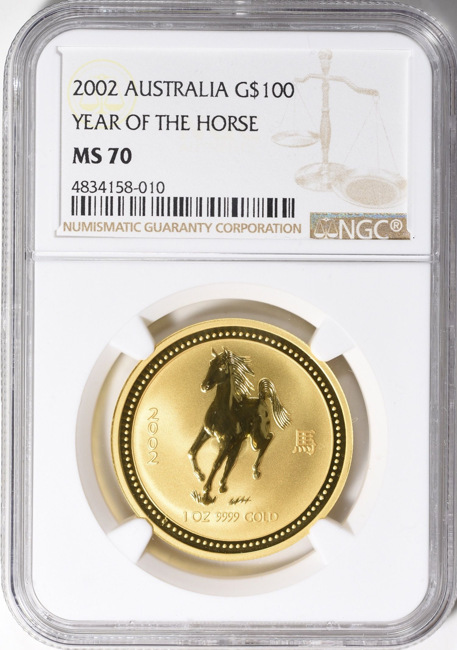 Australia 2002 Gold 100 Lunar Series Year Of The Horse Km 587 Ngc Ms 70 Agw 0 999 Oz Australia 2002 Gold In 2020 Year Of The Horse Coin Auctions World Coins