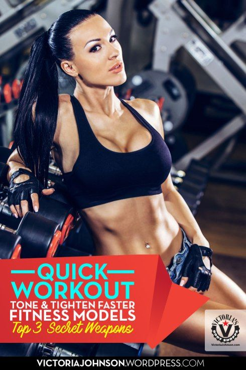 Burn Fat Faster! Fitness Model Secret Quick Workout Tips to Tone & Tighten FAST!   Find more relevant stuff: victoriajohnson.wordpress.com  #FitnessVictoria #BurnFat #WeightLoss #FlatStomach #LoseWeight #FitnessVictoria #FastWeightLoss #TightenSkin #SkinTightening #LoseFatAbs #WeightLossWorkout #Workout #Fitness