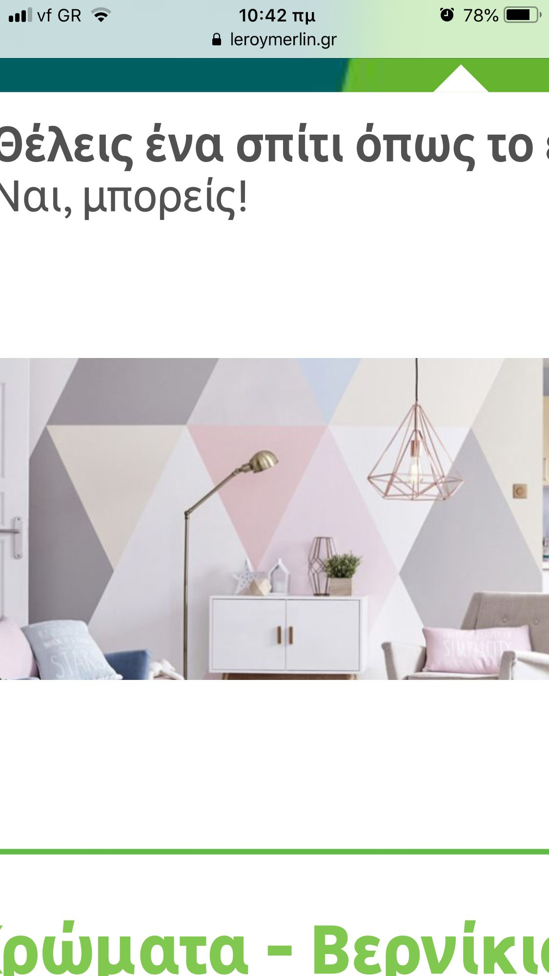 Pin By Lne D On School Wall With Images Home Decor Decals