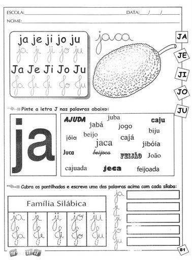 Imagem Relacionada Atividades Com A Letra J Atividades Letra E