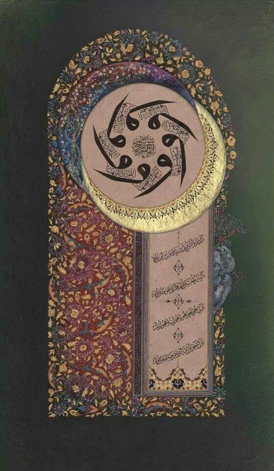 Arabic calligraphy   :::: pinterest.com  christiancross ::::