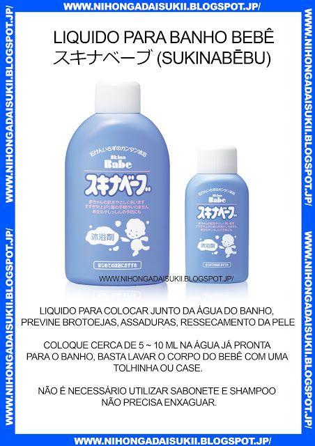 Liquido para banho bebê - sukinabebu