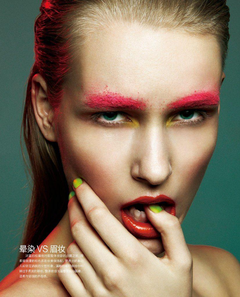 Natalia Litvinenko for U+ Magazine #photography #fashion #makeup