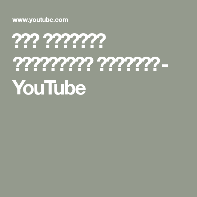 نور الكندري ومشترياتي للمدرسة Youtube Youtube Blog Branding