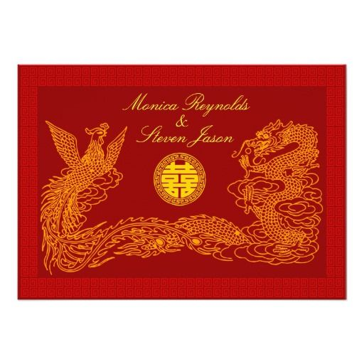 Chinese double happiness RSVP red wedding invitati Card