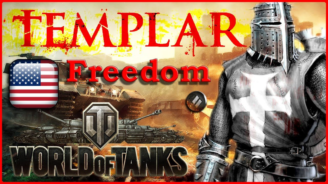 T26e4 Freedom American Medium Tier 8 Himmelsdorf World Of Tanks Xbox O Ps4 Or Xbox One World Of Tanks Xbox One