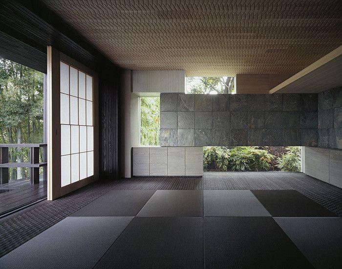 Pin by atieh on japenies art pinterest - Japanisches wohnzimmer ...