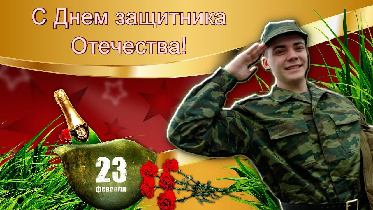 S 23 Fevralya Shutochnyj Proekt Proshow Producer V 2020 G Proekty