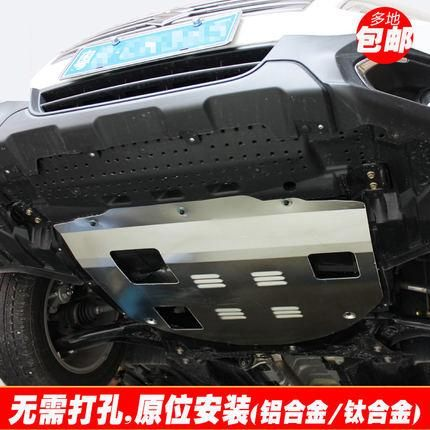 Aluminum Titanium Alloy Engine Guard Armored Chassis Car Styling Protection For Suzuki S Cross Next Alivio Vitara Car Suzuki Titanium Alloy