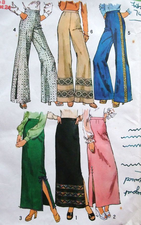 Groovy Vintage 70s Trousers & Maxi Skirt Sewing Pattern Evening Wear ...