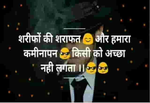 Attitude fb status in hindi FB Status