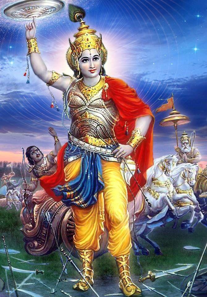 Sudarshan Chakra Lord Shree Krishna Dandvatpranam Lord