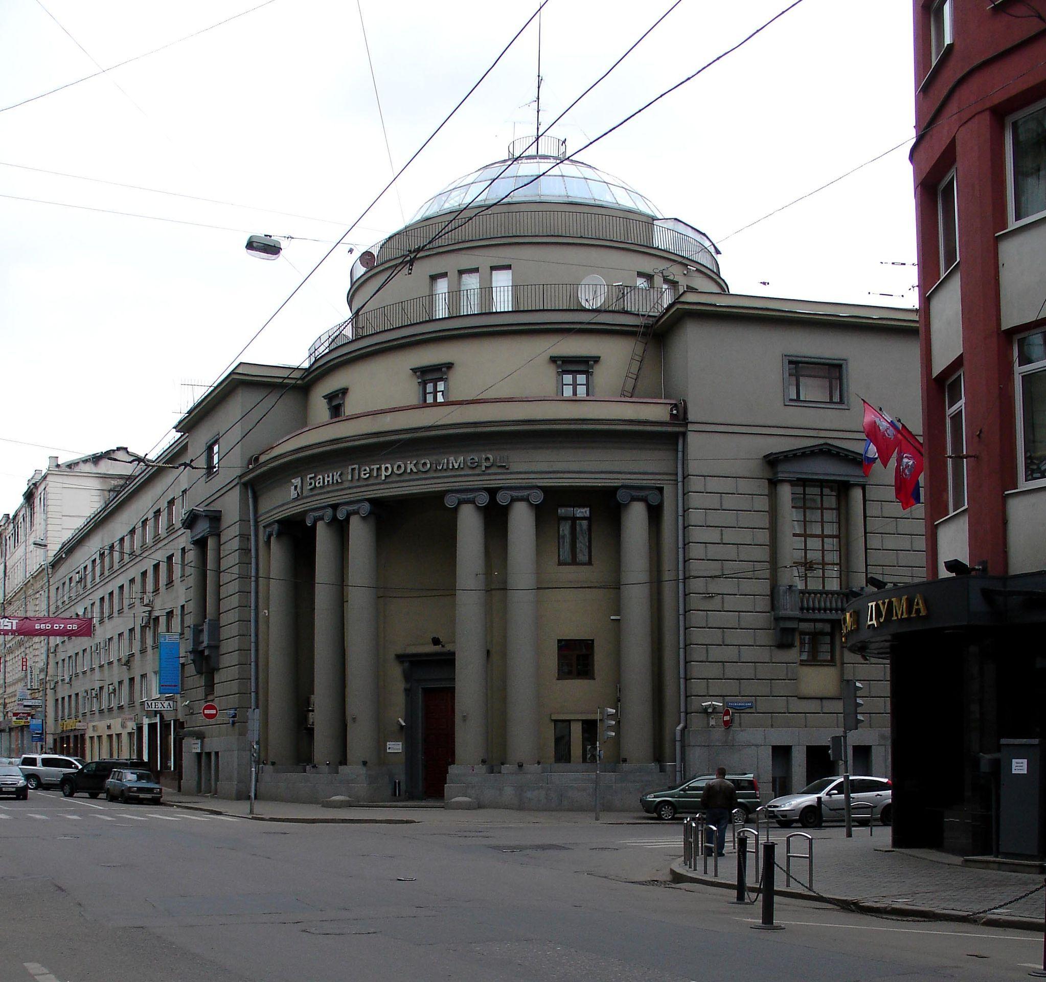 Russian neoclassical revival