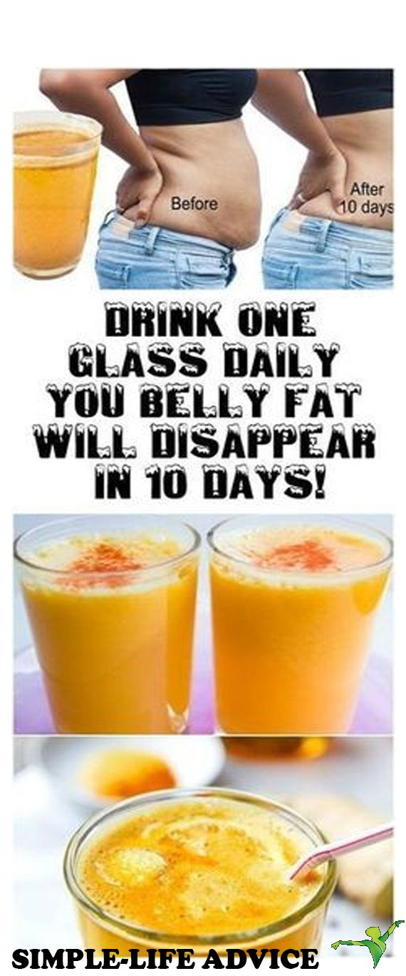 Lemon and honey for weight loss in how many days