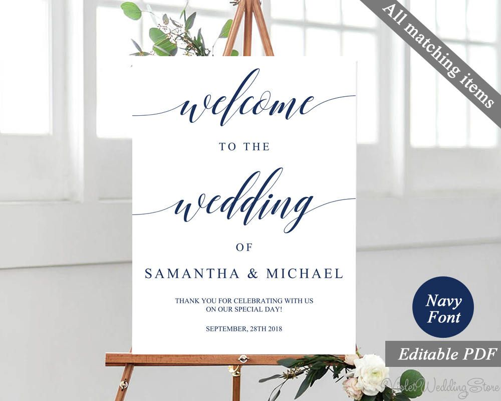 rustic wedding welcome poster