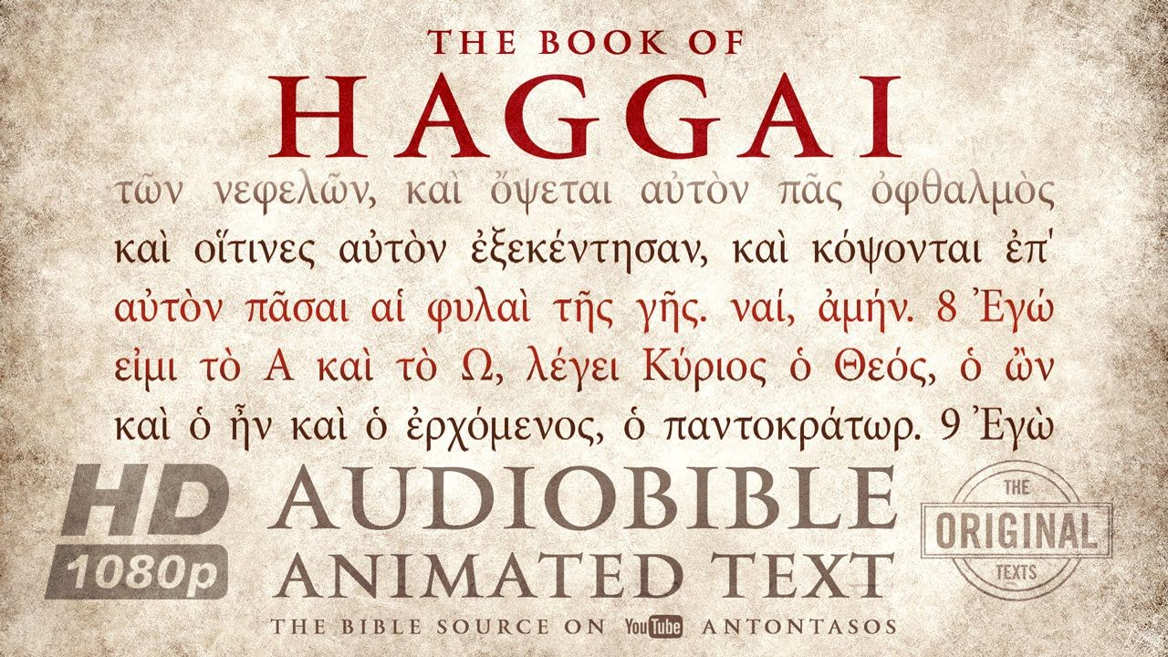 Haggai listen to the word of god from the original