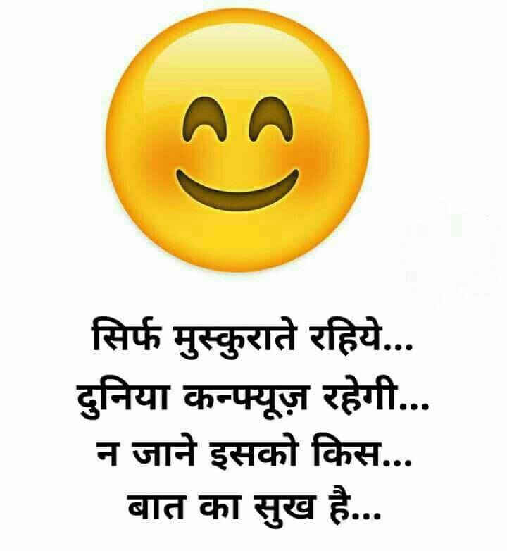 Pin By Aman Sharma On Aman Sharma Hindi Quotes On Life