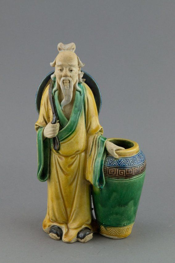 """Chinese Old Fisherman Porcelain Figurine from China 7/""""H"""