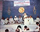 India 1970s Vintage Print Central Orrive Bearer's Meeting by VHP in LTD