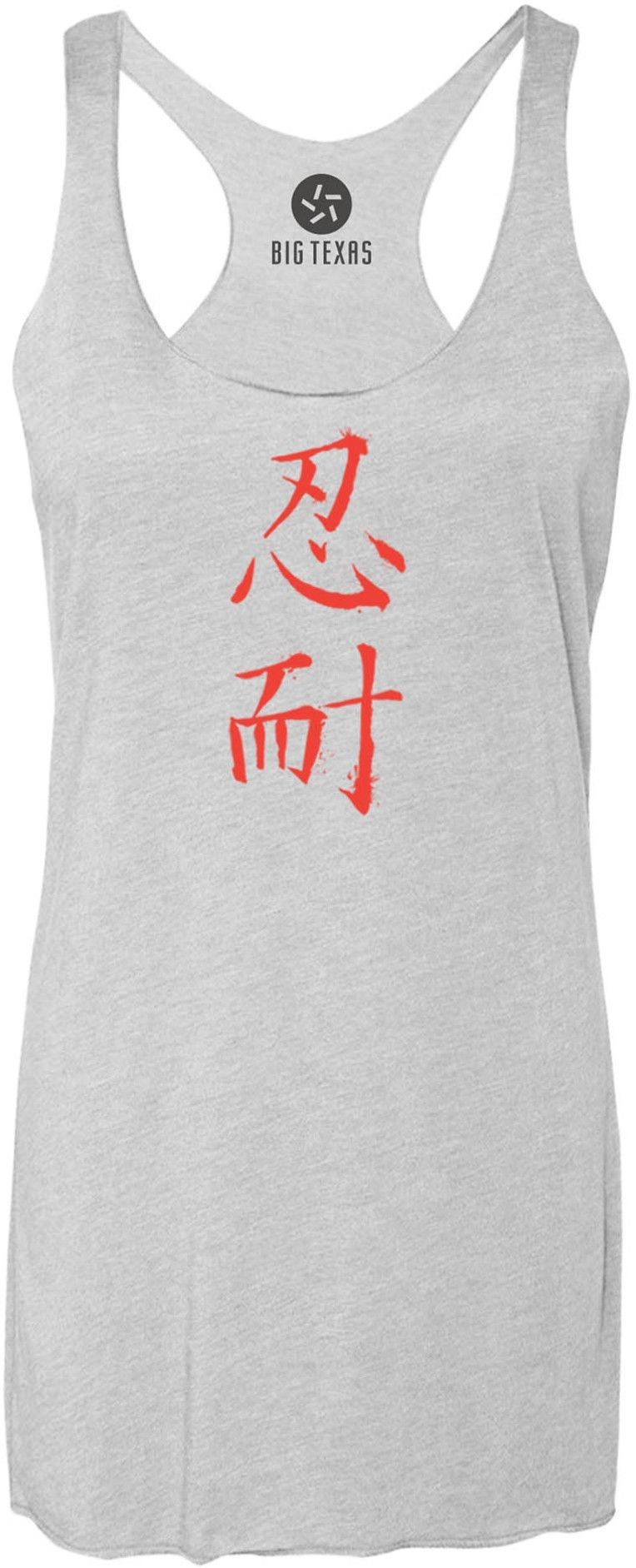 Patience Chinese Symbol Red Tri Blend Racerback Tank Top