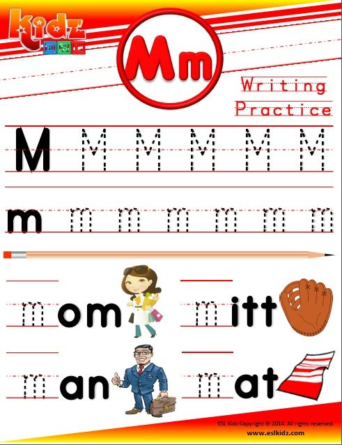 Letter M Phonics Worksheet HttpWwwEslkidzComPhonicsHtml