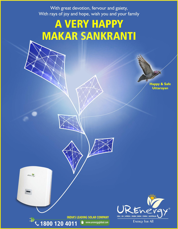Rooftop Solar Panel Inverters Water Pump Solar Epc Gujarat India U R Energy Solar Companies Renewable Energy Companies Solar Water Pump