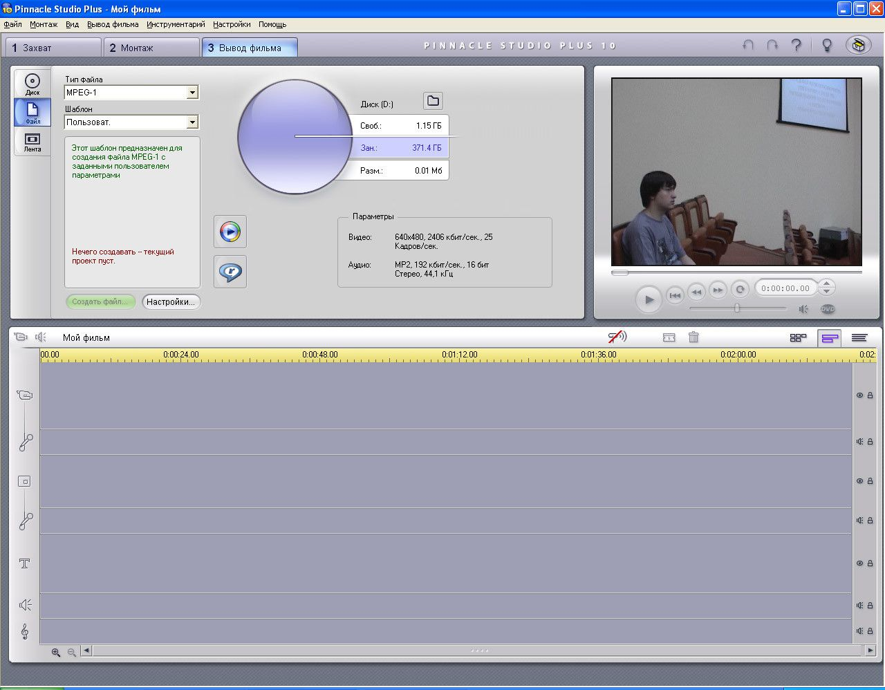 free download camtasia studio with serial key
