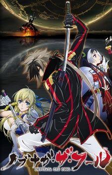 Nonton anime tv sub indo
