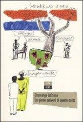 Un giorno scriverò di questo posto di Wainaina Binyavanga - http://www.wuz.it/recensione-libro/7986/giorno-scrivero-questo-posto-Binyavanga-Wainaina.html