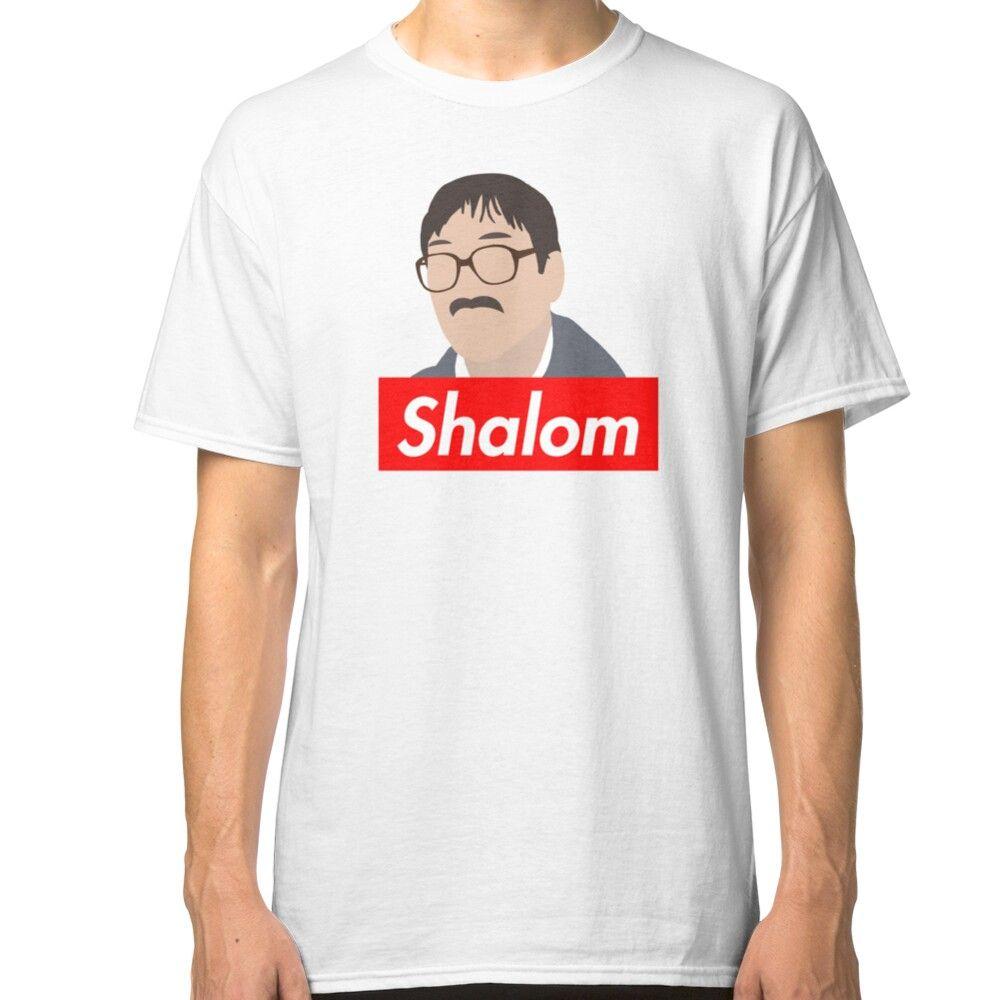 'Friday Night Dinner // Jim - Shalom Design' Classic T-Shirt by DesignedByOli #fridaynightdinner