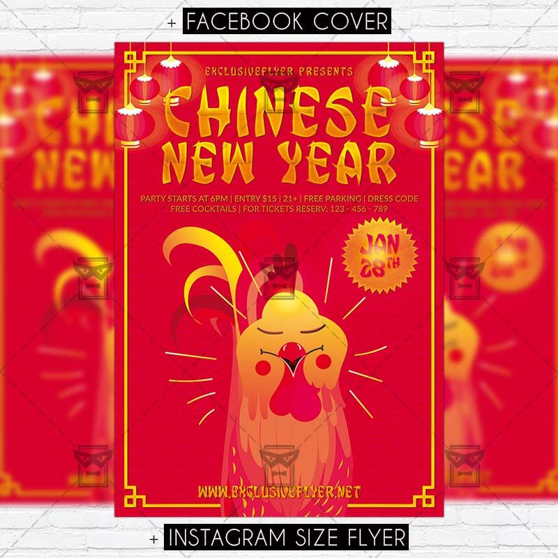 chinese new year party premium flyer template httpswwwexclusiveflyer