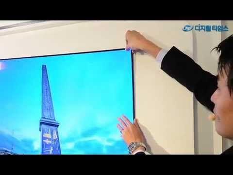 LG presenta el televisor más delgado del mundo