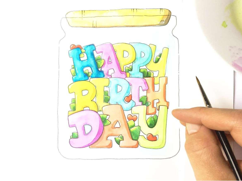 Happy Birthday im Einmachglas - Ausmalbild / Geburtstagskarte ...