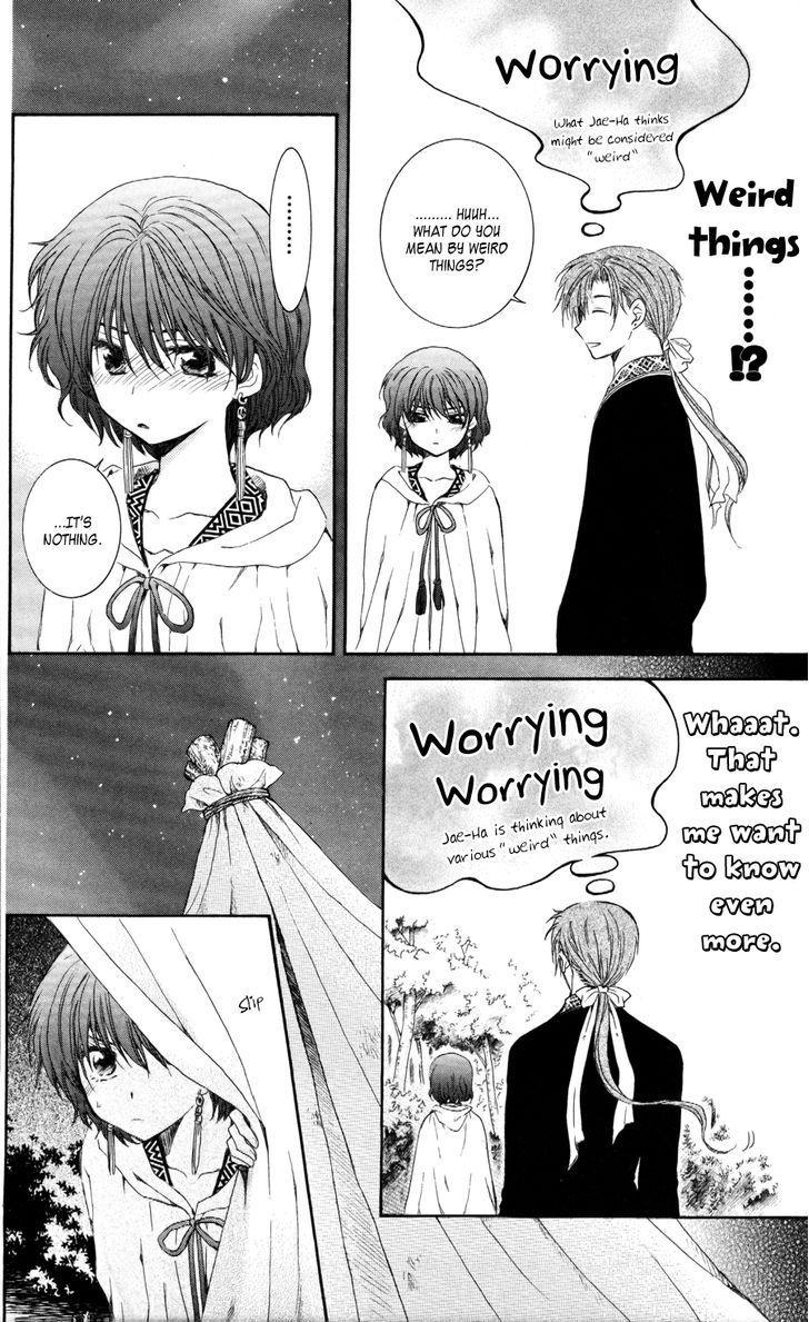 I Love You Jae Ha But You Are A Colossal Perv Akatsuki Akatsuki No Yona Manga En Espanol Gratis