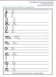 Exercices grande section maternelle a imprimer recherche google devoir jason cursive - Grande lettre alphabet a imprimer ...