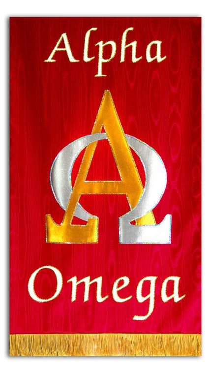 Alpha And Omega With Symbol Banner Banners Omega And Symbols
